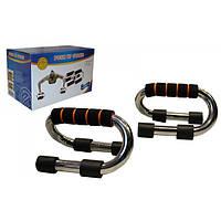 Упоры для отжиманий Zelart PUSH-UP BAR из металла FI-3971, 2шт