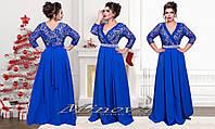 Вечернее платье в пол Грация(размеры 50-56)