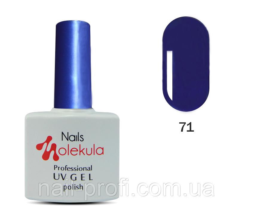 № 71 Синий индиго