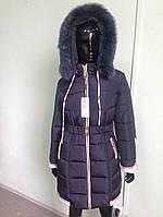 Теплая зимняя куртка от производителя большие размеры, фото 1