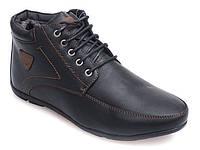 Мужские зимние ботинки 625-1