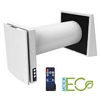 Проветриватель ревенрсивный с рекуперацией энергии Blauberg VENTO Expert A50-1 Pro