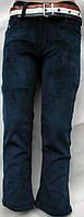 Вельветы стильные от 5 до 8 лет цвет джинс