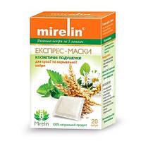Експрес-маски для сухої та нормальної шкіри, 20шт, Mirelin, фото 1