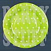 Одноразовые праздничные тарелки Зеленые в горошек 18 см, 10 шт