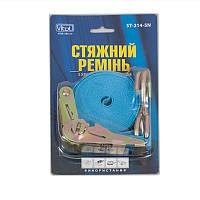 Стяжка груза 1Т. ST-214- 5 25мм х 5м синяя/блистер