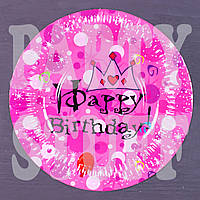 Тарелка десертная для дня рождения Корона 18 см (10 шт), фото 1