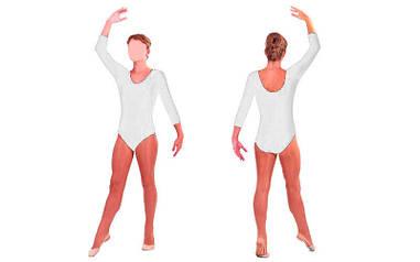 Купальник гимнастический длинный рукав эластик белый(1упаковка 20шт. Ростовка!Цена за упаковку!)