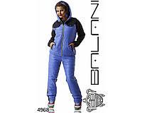 Женский теплый спортивный костюм больших размеров,50-52,54-56.