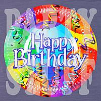 Тарелка картонная для Дня рождения 18 см (10 шт)