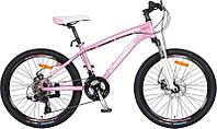 Горный одноподвесный велосипед Crosser 24 дюймов Summer серый