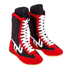 Боксерки черные с красным S1028