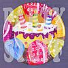 Одноразовые тарелки на день рождения 18 см, 10 шт
