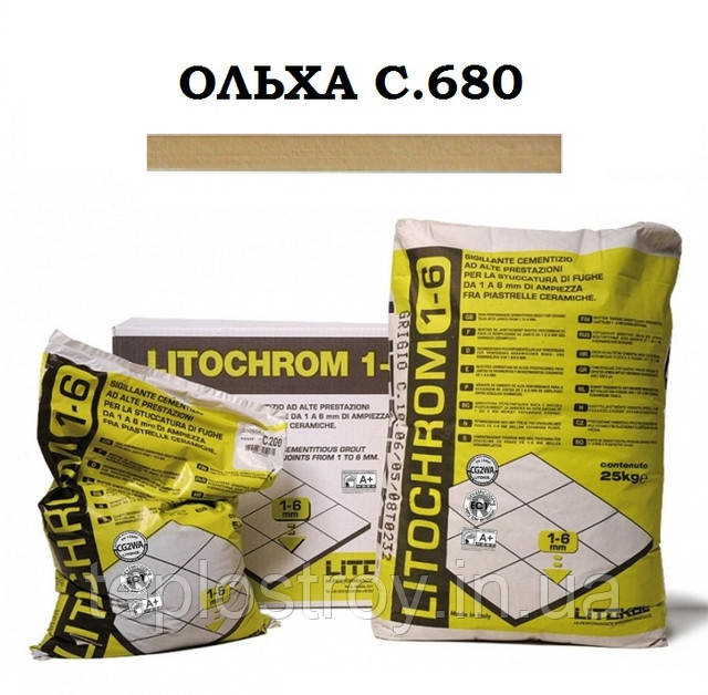 Litochrom 1-6 ольха С.680