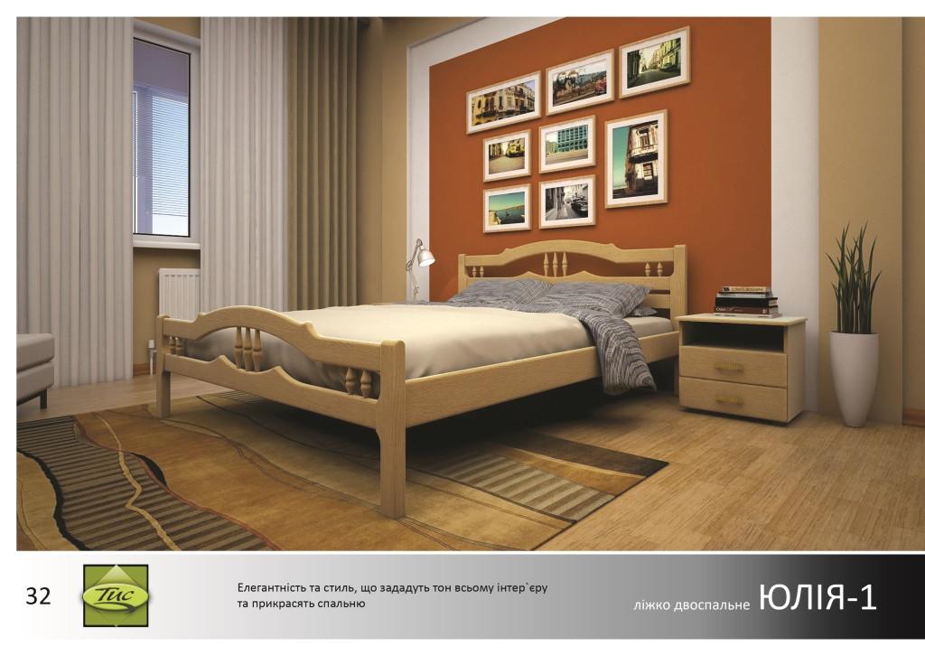 Кровать деревянная Юлия-1