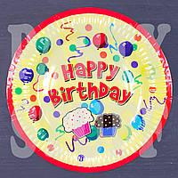 Тарелка десертная для дня рождения 18 см (10 шт), фото 1