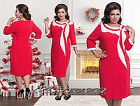 Платье женское красное с белыми вставками