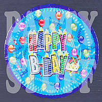 Одноразовые тарелки Happy B - Day 18 см,10 шт