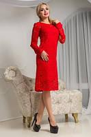Платье модель Габриэла ПГ 7601