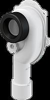 Cифон для писсуара вертикальный AlcaPlast A45C