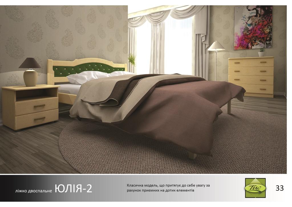 Кровать деревянная Юлия-2
