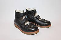Ортопедические туфли для мальчика с высоким задником 010BL
