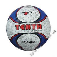 Мяч футзал Sala Ball Tent