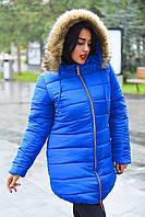Очень теплая зимняя батальная куртка на синтепоне  больших размеров 50-56 электрик