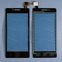 Оригинальный Тачскрин сенсор Prestigio multiphone 5451 duo black (pap5451)