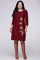 Платье женское модель 1256-16
