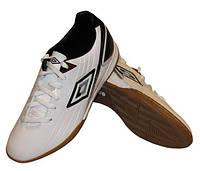Обувь для зала UMBRO TURBO-A 80539UD6P