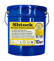 Мастика битумно-каучуковая Shtock, 20 л