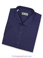 Мужская классическая рубашка De Luxe 204К чернильная (большой размер)