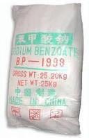 Натрій бензойнокислый / натрій бензоат гранули 25 кг