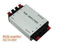 Контроллер RGB Amplifier DC12-24V     . f