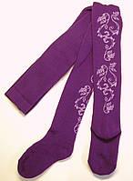 Однотонные колготки для девочек фиолетовые с узором теплые