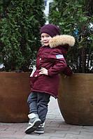 """Детская парка с натуральным мехом на капюшоне """"Дэни"""""""