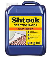 Shtock Пластификатор Теплый пол, 10 л