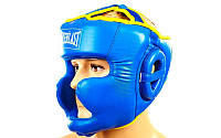 Шлем боксерский с полной защитой Everlast PU BO-6001-B