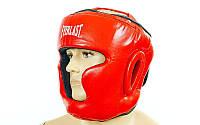 Шлем боксерский с полной защитой Кожа Everlast ZB-5007E-R