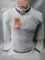 Мужской молодежный белый приталенный джемпер 44-46 рр