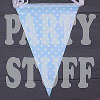 Бумажные гирлянды-растяжки Голубая в горошек, фото 1