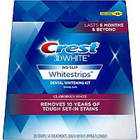 Crest 3D Whitestrips Dental Whitening Kit Glamorous (28 strips)- Отбеливающие полоски для зубов (28 полоски)