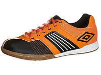 Обувь для зала UMBRO FUTZAL STREET-A IC