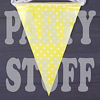 Бумажные гирлянды праздничные Желтая в горошек