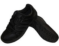 Кроссовки Adidas OB-0092