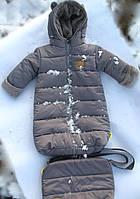 """Комбинезон зимний для новорожденных """"Авиатор"""" серый+ сумка в подарок. р.56,62,68."""