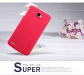 Чехол бампер и пленка Nillkin Super Frosted Shield для телефона смартфона Lenovo S920 red красный