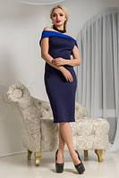 Платье модель Арагви ПА 8401