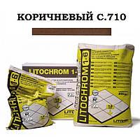 Затирка Litokol Litochrom 1-6 C.710 коричневый, 5 кг, фото 1